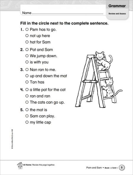 这本语法练习书