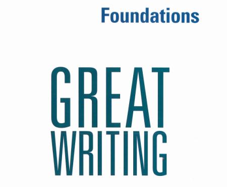 Great Writing 第五版