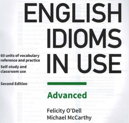 英语自助教程