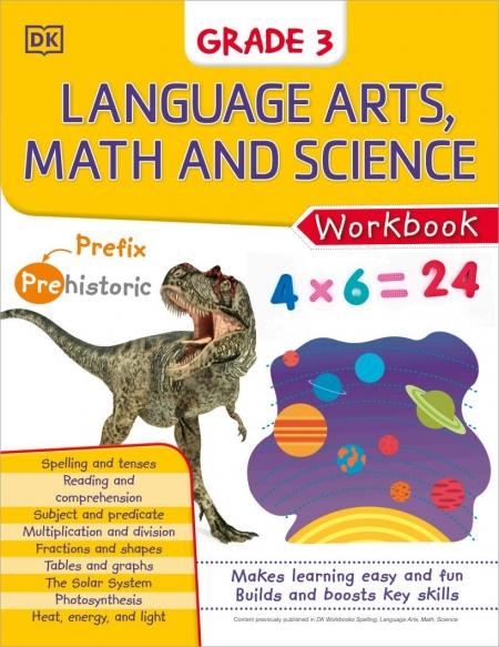 DK幼儿园语言艺术数学科学启蒙练习册