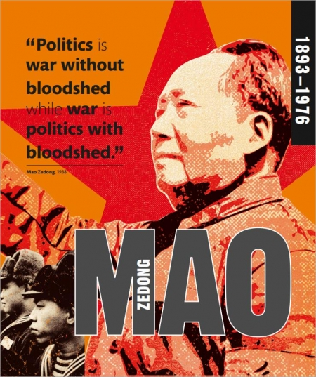 DK Leaders Who Changed History success, as seen in communist Russia and China