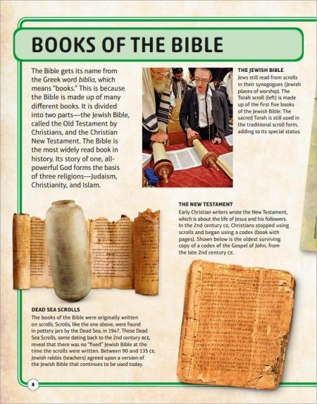 圣经是历史上阅读最广泛的书